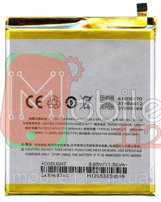 Акумулятор (АКБ батарея) Meizu BA612 оригінал Китай M5s M612H 2930/3000mAh