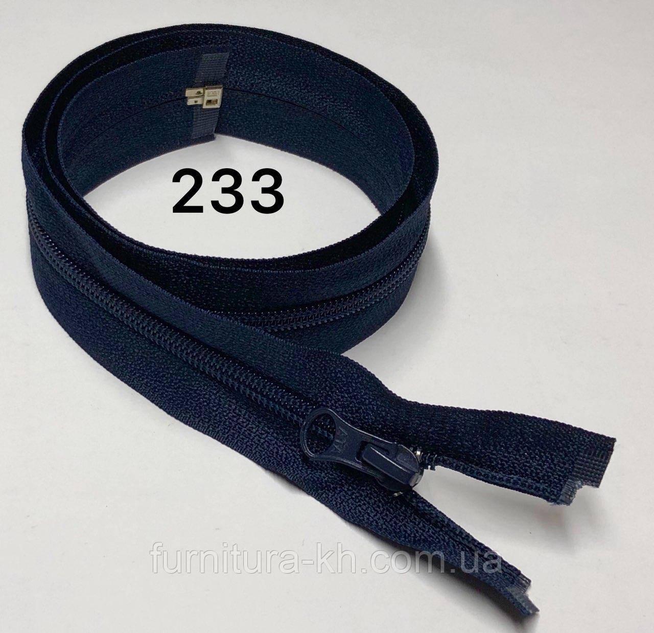 Спираль Тип 5-Длинна 50 см.Цвет 233