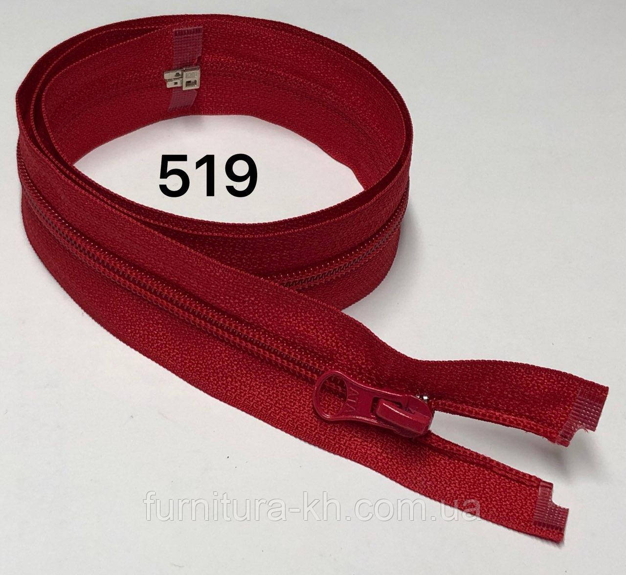 Спираль Тип 5-Длинна 50 см.Цвет 519