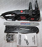 Электропила Goodluck GL3700, фото 2