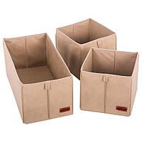 Набор коробочек для дома ORGANIZE KHY-beige бежевый
