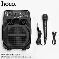 Bluetooth колонка Hoco DS07 с микрофоном