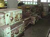 Станок токарный 1М63  рмц 2800мм, Рязань