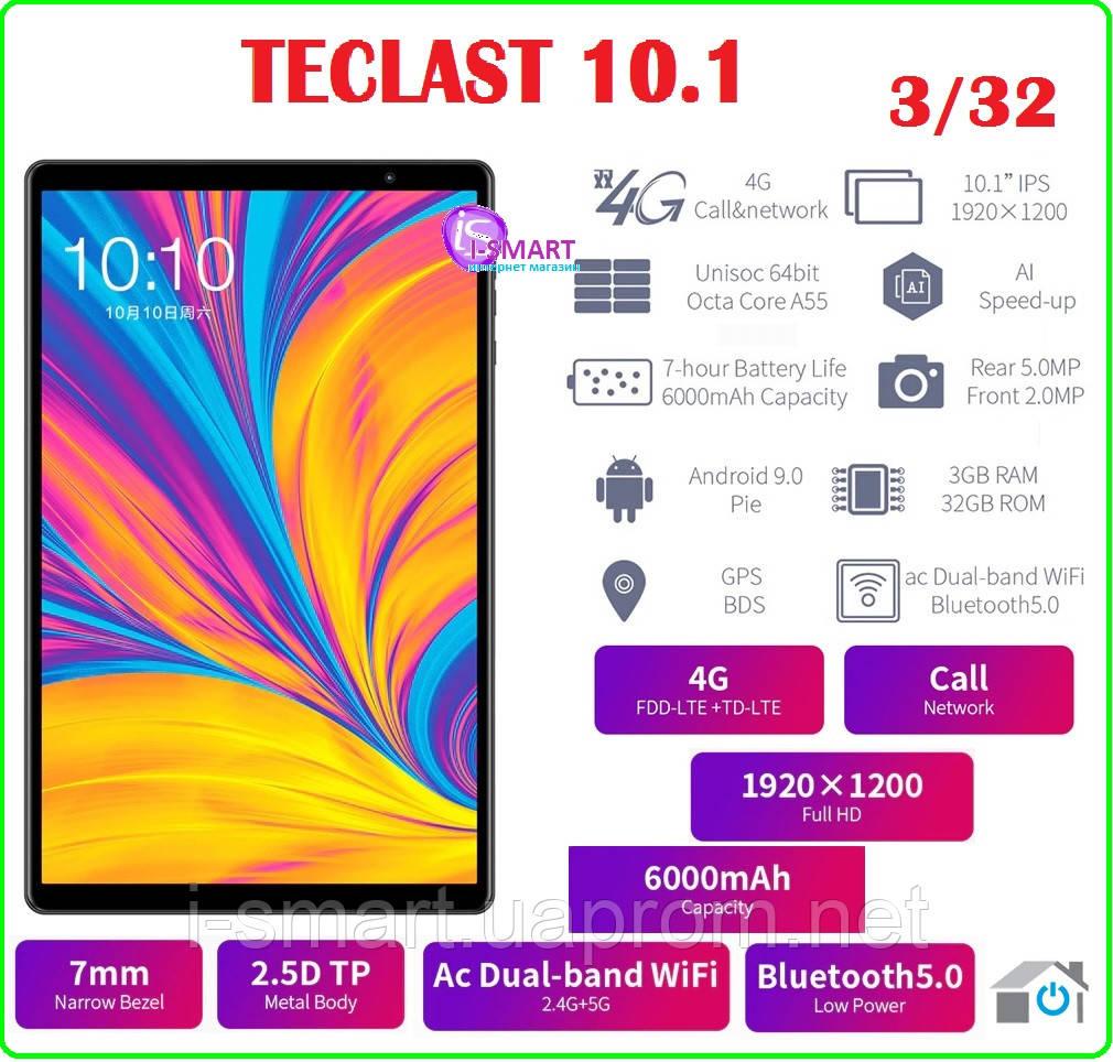 ПЛАНШЕТ Teclast P10HD 10,1 Android 9,0 1920x1200 Восьмиядерный 3 ГБ ОЗУ 32 Гб ПЗУ 4G
