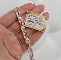Серебряный браслет с золотыми напайками и крупными прямоугольными камнями 80у