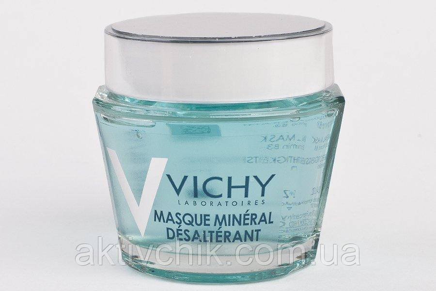 Увлажняющая минеральная маска Vichy Purifying Mineral Mask  15 мл
