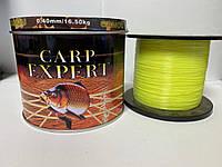 Леска рыболовная 1000 метров Carp Expert FLUO 0.40mm 16.5kg