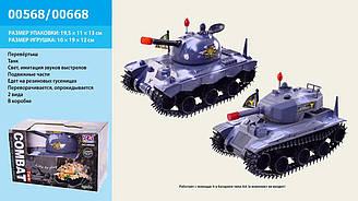 Перекидень (перевертыш) танк 00568/00668 (72шт/2) звук, 2 види, в кор. 19,5*11*13 см