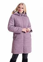 Женская демисезонная куртка большого размера «Агана» (С 52 по 70 | Красная, бирюзовая, пудровая, синяя)