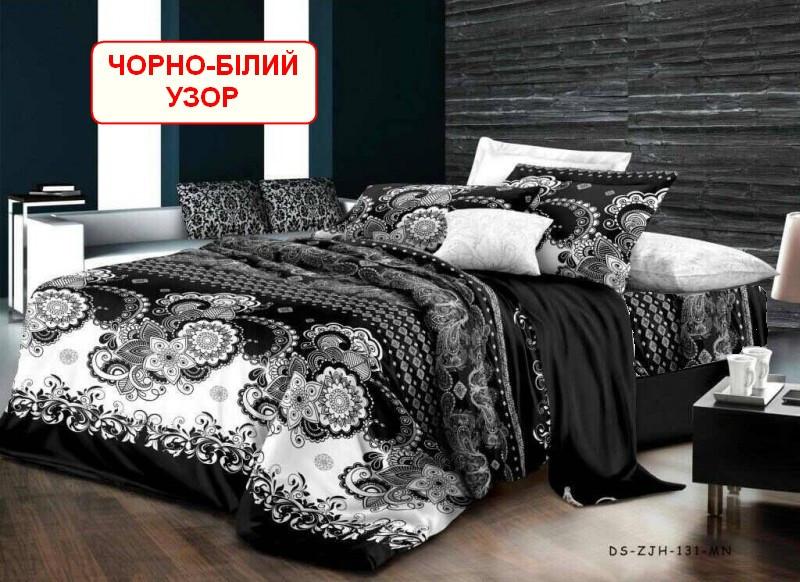 Сімейний комплект постільної білизни - Чорно-білий узор
