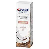 Отбеливающая зубная паста с кокосовым маслом Crest 3D White Coconut Oil 116 грамм
