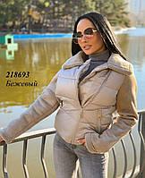 Женская зимняя фабричная куртка автоледи