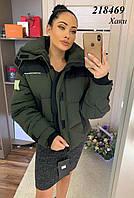 Ультрамодная куртка ЗИМА XL и 2XL размеры
