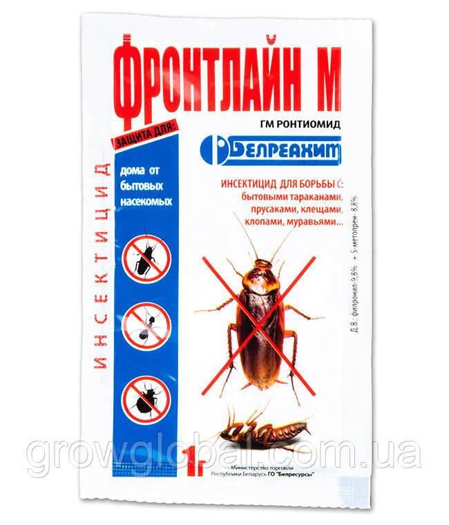 Средство от тараканов и блох «Фронтлайн М» 1 г