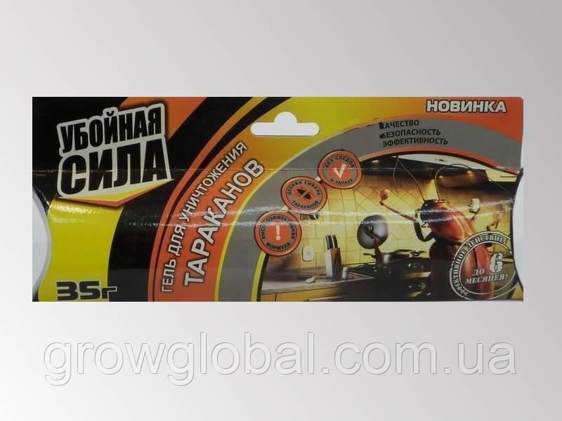 Убойная сила шприц-гель 35 г - средство от бытовых насекомых