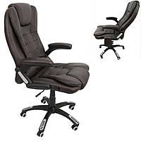 Офисное кресло Bonro O-8025 Brown до 120 кг