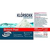 Быстрорастворимый шок хлор в гранулах Kerex 823, 400 г, Венгрия, фото 4