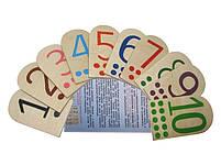 """Набор """"Для детского сада стандарт"""" Art&Play®, фото 3"""