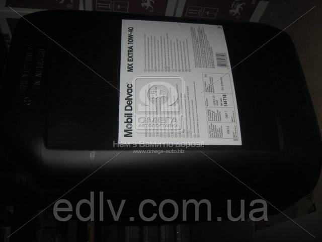 Масло моторне MOBIL DELVAC MX EXTRA 10W-40 API CI-4/SL(Каністра 20л)