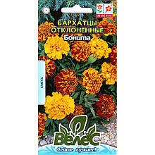 """Семена бархатцев """"Бонита"""" (0,5 г) от ТМ """"Велес"""""""