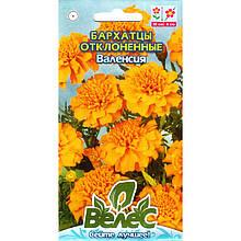 "Семена бархатцев ""Валенсия"" (0,5 г) от ТМ ""Велес"""