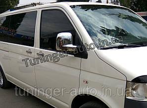 Хром накладки на зеркала  Volkswagen Transporter T5 2003-2010/Caddy 2003-2014 (Пластик/Турция)
