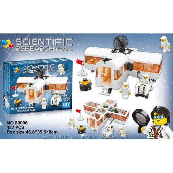 Конструктор серії Космос QI ZHI LE Дослідницька станція (437 Деталей)