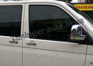 Хром-накладки на ручки Volkswagen Transporter T5/Caddy/Touran 2003-