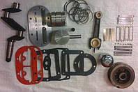 Запасные части компрессора СО-7Б; У-43102А