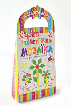 Набор геометрической мозаики, 20 фигур на магнитной основе