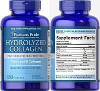 Puritan's Pride, Коллаген, тип I и III, Аминокислоты, Hydrolyzed Collagen, 1000 мг, 180 таблеток