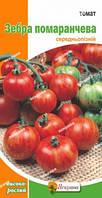 Томат Зебра оранжевая 0,1 гр