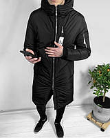 ХИТ 2020! Мужская Куртка, Парка до -25 С Длинная парка мужская, чоловіча куртка, парка зимняя