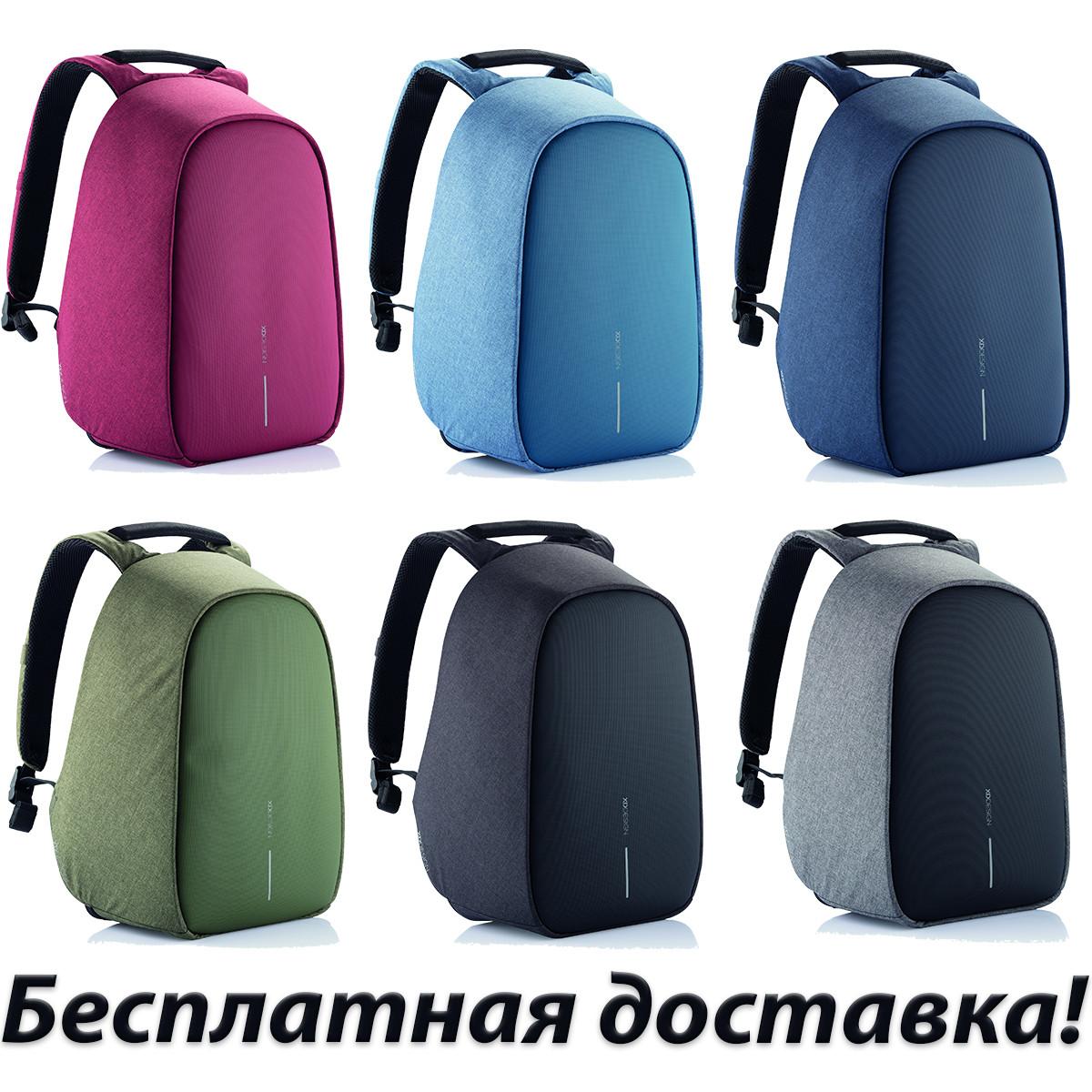 Городской рюкзак антивор XD Design Bobby Hero с защитой от порезов