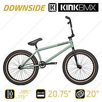 """Велосипед BMX 20"""" Kink Downside 20.75"""" мятный-зеленый 2020"""
