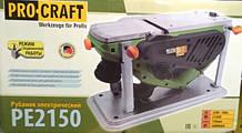 Рубанок электрический Procraft PE 2150