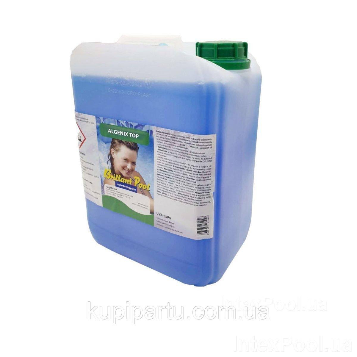 Альгекс ТОП (концентрат) препарат для очистки от водорослей Kerex 816, 5 л, Венгрия