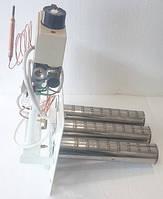 Газогорелочное устройство для котла Арбат ПГ-20 ТК, фото 1