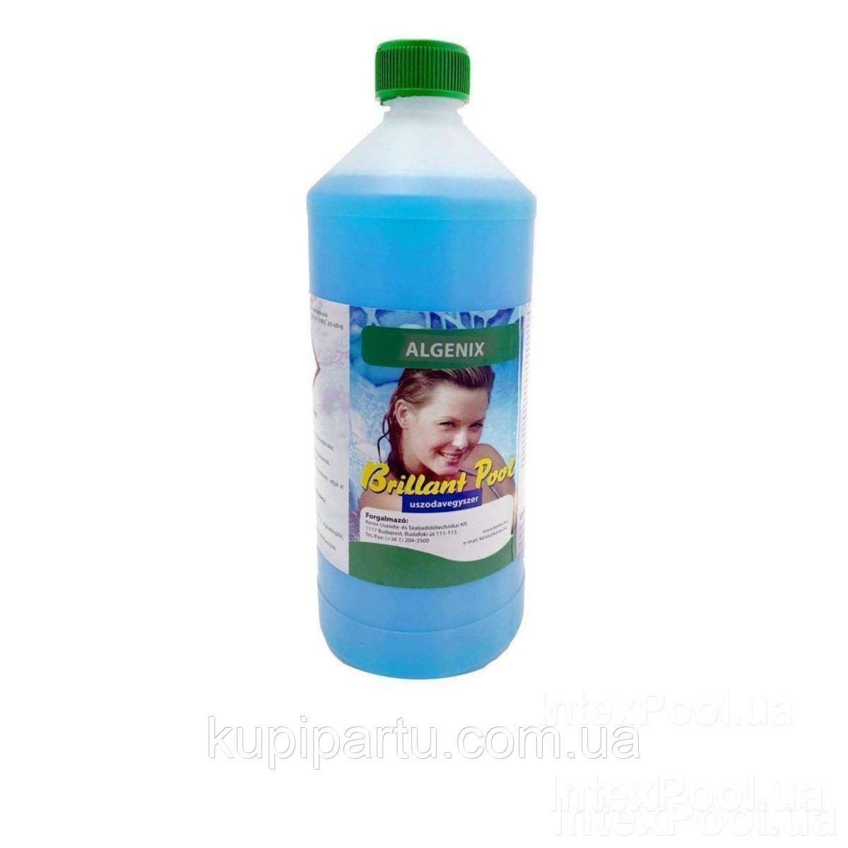 Альгеникс препарат для очищення від водоростей Kerex 817, 1 л, Угорщина