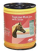 Лента для электропастуха TopLine Plus 20 мм, 200 м