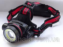 Налобный фонарь WD420 T6 и COB (18650 -2 шт, micro USB)