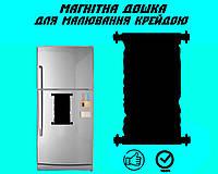 Магнитная доска на холодильник Папирус XXL (40х60см)