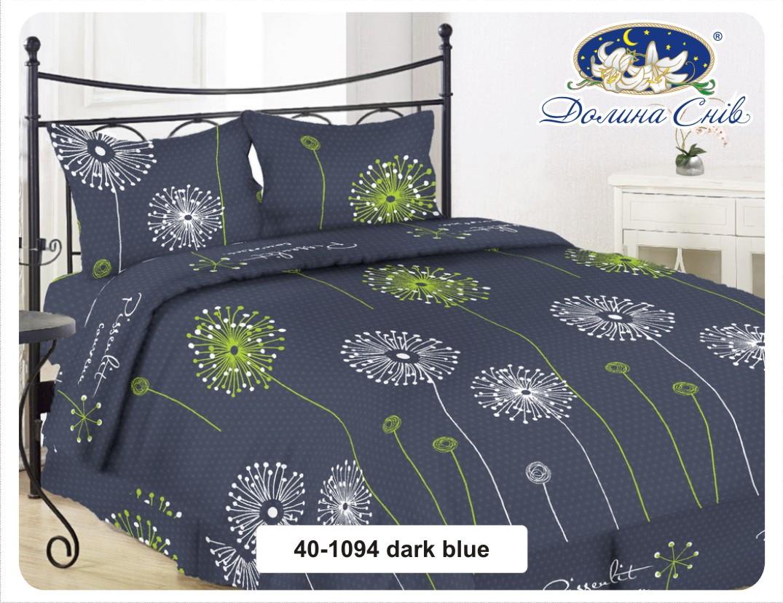 Одеяла из овечьей шерсти в бязи 220x200 см 40-1094 Dark blue