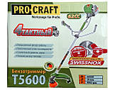 Мотокоса craft T5600 4-х тактная мотокоса, фото 2