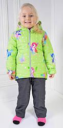 Демисезонная куртка для девочки Фея р.98-110