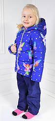 Демисезонная куртка для девочки Фея р.98-116