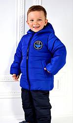 Зимняя куртка для мальчика Стив р.104-140