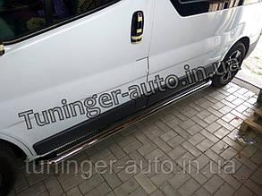 Боковые пороги, площадка Renault Trafic/Opel Vivaro/ Nissan Primastar 2001-2013 (D:60)