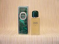 Jean Couturier - Coriandre Eau De Parfum (1973) - Пафюмированная вода 100 мл