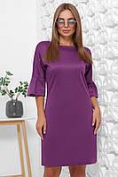 Платье 1846 фиолетовый